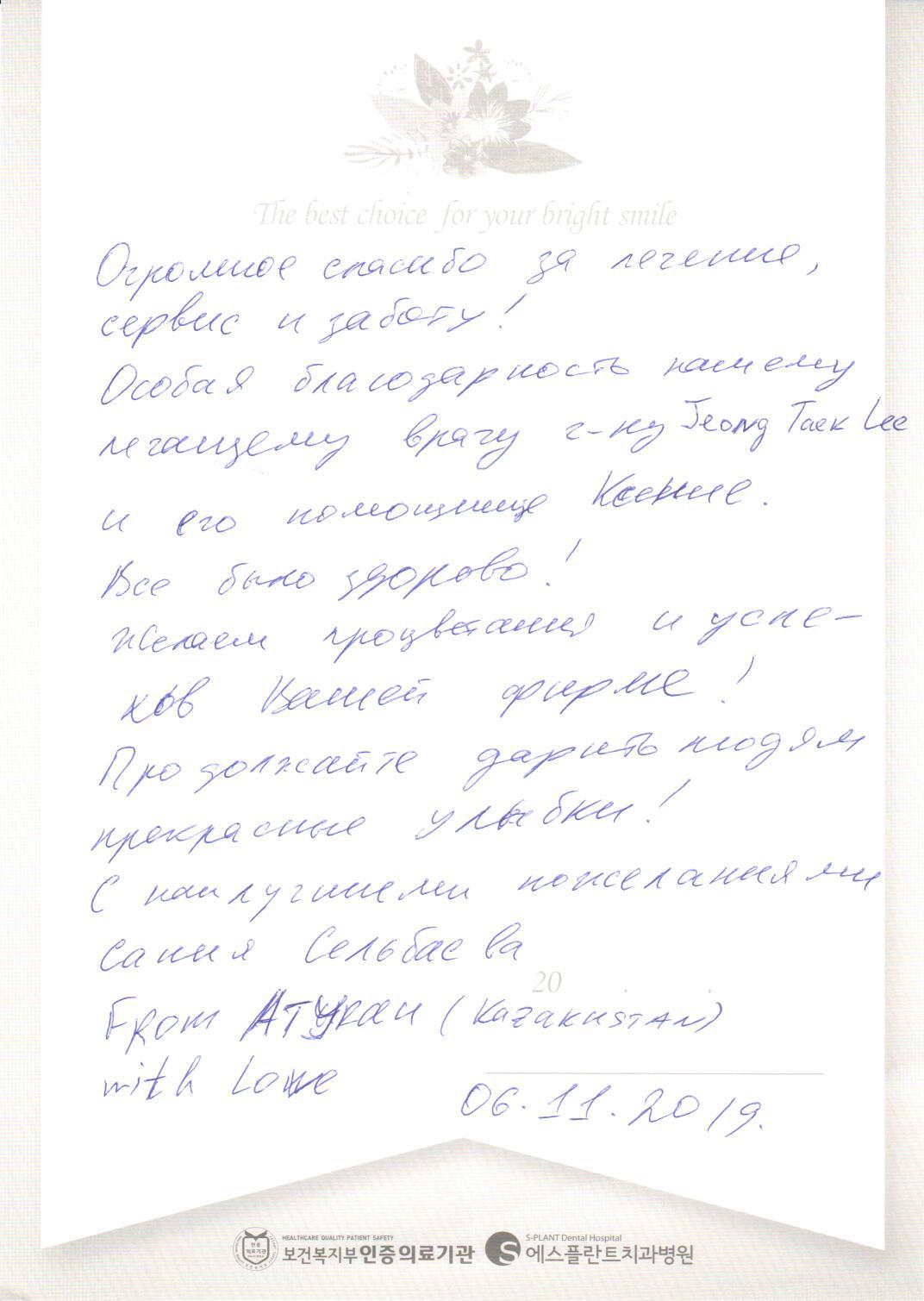러시아어후기.jpg