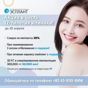 2020년_3월_러시아12주년프로모션(1).jpg